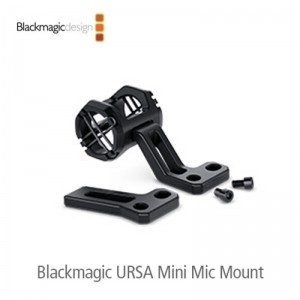 [Blackmagic] URSA Mini Mic Mount